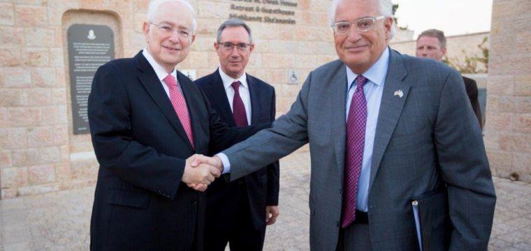 B'nai B'rith World Center – Jerusalem to convene Israel-Hellenic Forum