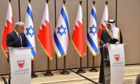 FM Lapid on official visit to Bahrain inaugurated the Israeli Embassy in Manama