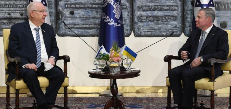 .New ambassadors of Ukraine, Brazil, Portugal, the Philippines, the Dominican Republic and Ecuador