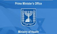 = Prime Minister's Office-Health Ministry Statement.