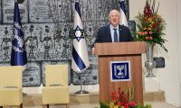 .President Rivlin hosted an event marking the centenary of the Manufacturers' Association of Israel