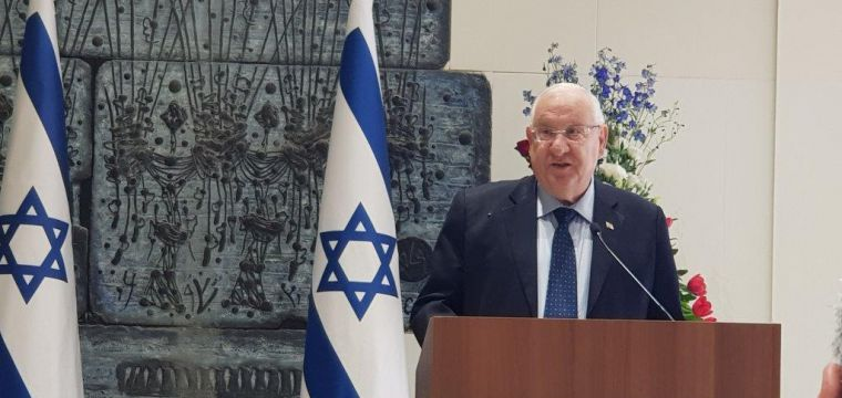.President Rivlin invited viewers to a virtual tour of Beit HaNasi, made especially by the visitors' center in light of the corona virus instructions