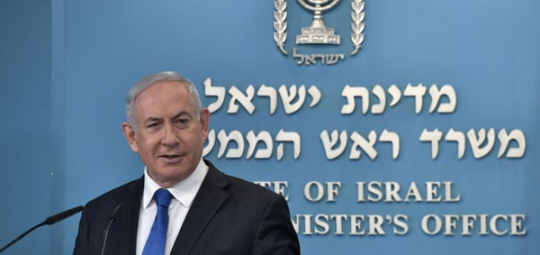 .Israel announces the establishment of a full and formal peace between Israel and the UAE