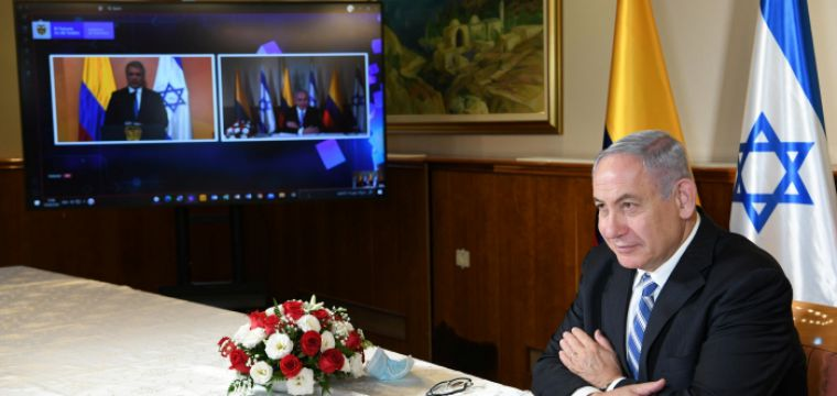 .PM Netanyahu and Colombian Pres. Ivan Duque Launch Israel-Colombia Free Trade Agreement