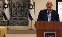 .President Rivlin sends Video message to Jewish communities around the world