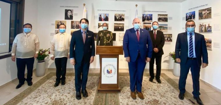 .PHILIPPINE Embassy in Israel holds online  commemoration of   122nd  Anniversary of Philippine Independence