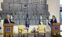 President Rivlin received diplomatic credentials from the first Ambassador of the United Arab Emirates to the State of Israel