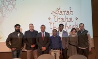 Embassy of India  & the Museum of Jewish people (Beit Hatfuzot) screening of Movie: Sarah, Thaha, Thoufeek