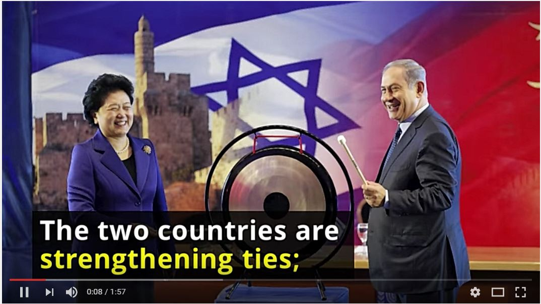 Israel & China mark 25 years of diplomatic relations