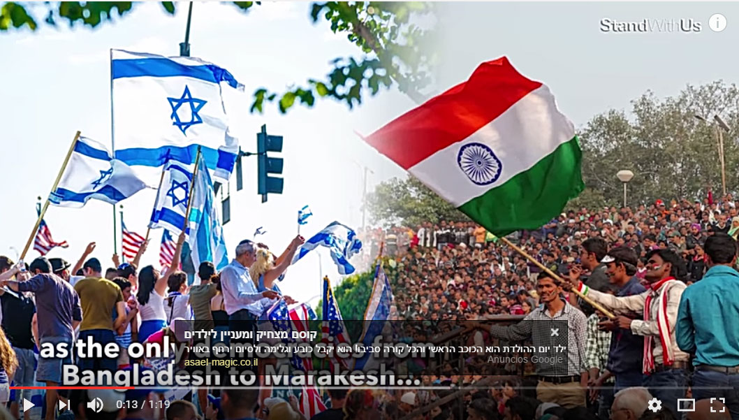 StandWithUs+: 25 Years of Diplomatic Relations: India and Israel